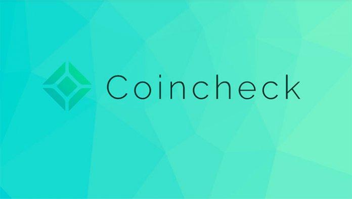 coincheck_gaat_privacy_coins_delisten