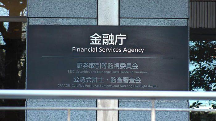 japanse_financiele_waakhond_gaat_cryptocurrency_exchanges_aanbevelingen_doen_omtrent_bedrijfsverbetering