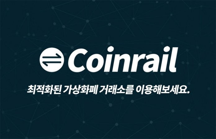koreaanse_cryptocurrency_exchange_coinrail_voor_40_miljoen_dollar_bestolen
