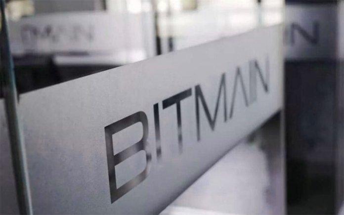 hoe_bitcoin_gigant_bitmain_het_grootste_crypto_bedrijf_ooit_werd