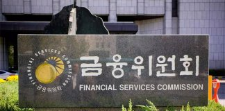 nieuwe_zuid_koreaanse_dienst_ter_ondersteuning_blockchain_industrie