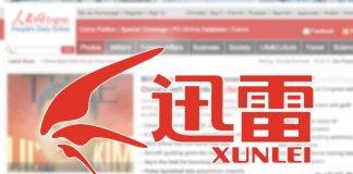 chinese_krant_gaat_samenwerken_met_IT-bedrijf_aan_blockchain_laboratorium