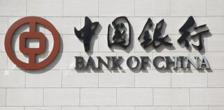 Chinese_centrale_bank_wil_strakker_toezicht_op_blockchain_financiering