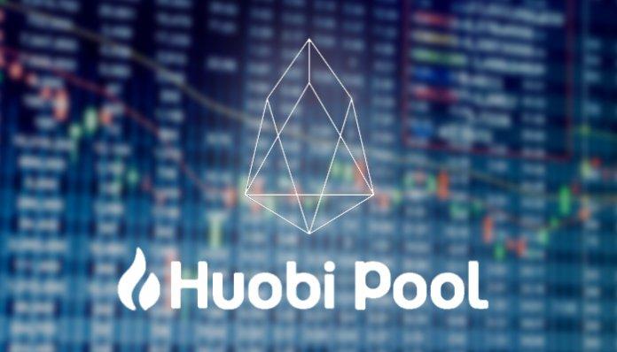 huobi_pool_lanceert_EOS_cryptocurrency_exchange