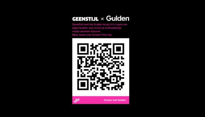 GeenStijl_accepteert_donaties_in_gulden