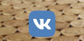 russisch_social_media_platform_vkontakte_lanceert_mogelijk_eigen_cryptocurrency