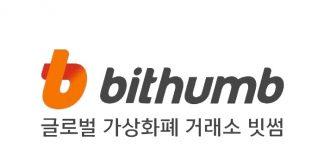 Bithumb_leidt_verlies_door_dalende_bitcoin_BTC_koers