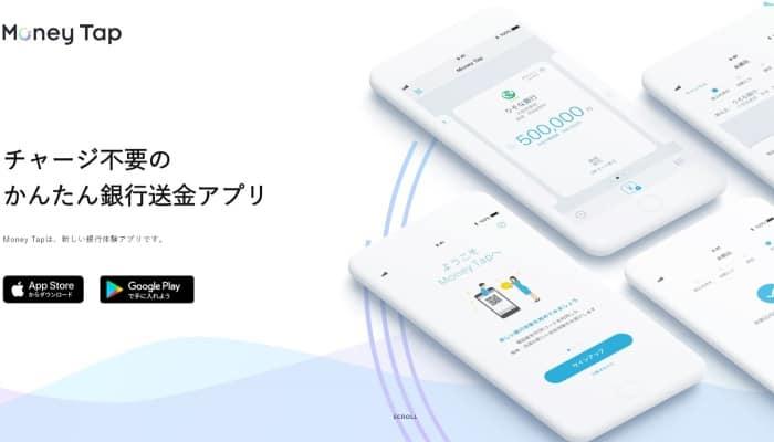 Japanse bank stopt met op Ripple gebaseerde app