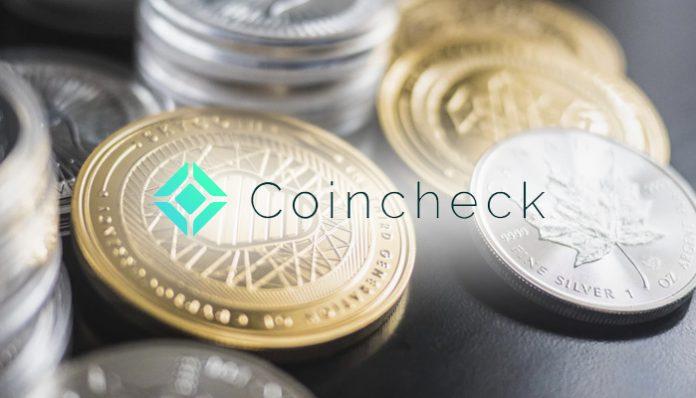 japanse_cryptocurrency_exchange_coincheck_lanceert_bitcoin_BTC_OTC_trading_desk