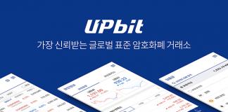 Zuid-Koreaanse cryptocurrency-exchange UpBit doelwit van Noord-Koreaanse hackers