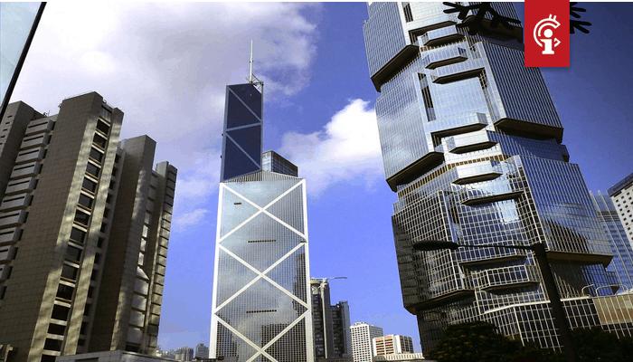 bank_of_china_publiceert_uitgebreid_artikel_over_bitcoin_BTC