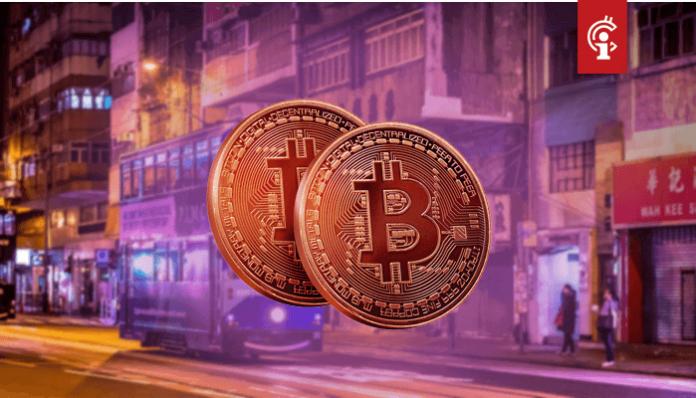 groot_warenhuis_hong_kong_accepteert_bitcoin_BTC_reactie_op_protesten