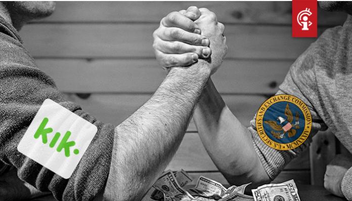 Kik stopt met berichtenapp vanwege SEC rechtszaak, zet zich in op KIN token
