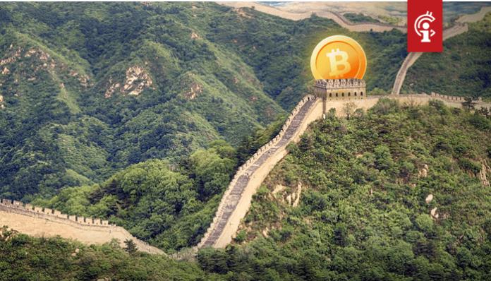 Bitcoin (BTC) OTC-handel schiet all-time high voorbij in China ondanks verbod