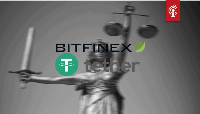 Bitfinex en Tether aangeklaagd voor marktmanipulatie, schade zou meer dan $1.4 biljoen bedragen