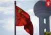 China vaart mee op de blockchain hype, 80.000 geregistreerde bedrijven