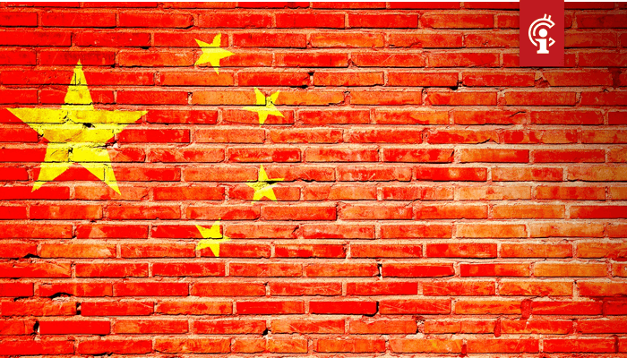 Chinese president Xi Jinpin noemt blockchain belangrijke technologische innovatie