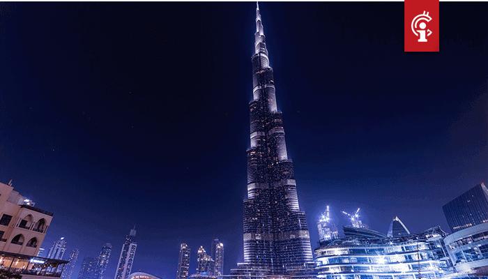 Eigenaar Burj Khalifa gaat eigen cryptocurrency lanceren op basis van JP Morgan's blockchain