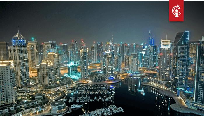 Toezichthouder Verenigde Arabische Emiraten wil duidelijkere regulering cryptocurrency en blockchain