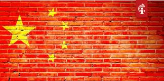 China investeert tegen eind 2023 $2 miljard in blockchain