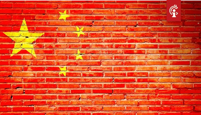 China investeert tegen eind 2023 $2 miljard in blockchain - Crypto Insiders