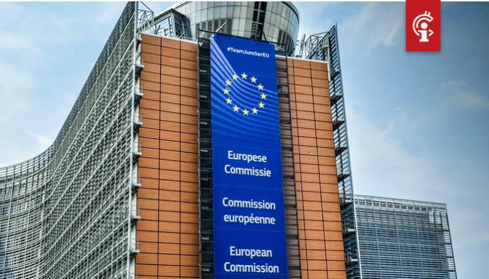 Europees Investeringsfonds (EIF) en Europese Commissie stoppen €100 miljoen in ontwikkelingsfonds blockchain