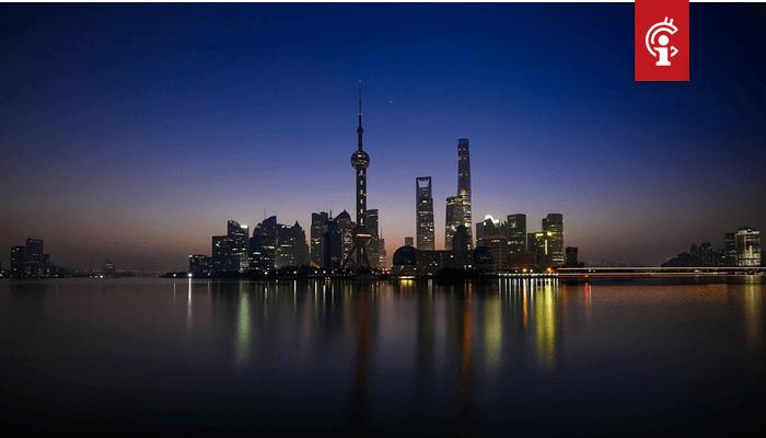 Shanghai gaat blockchain inzetten voor internationale handel