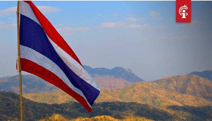 Thaise SEC gaat regelgeving omtrent cryptocurrencies aanpassen