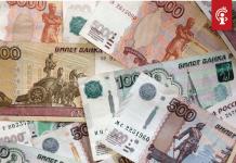 Rusland en Zuid-Korea onderzoeken nu ook een CBDC, een eigen digitale nationale valuta