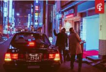 Binance gaat binnenkort nieuw handelsplatform in Japan lanceren