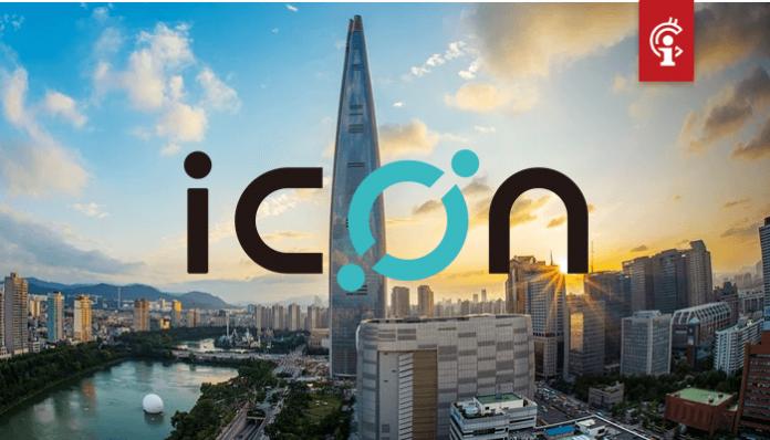 Grote Zuid-Koreaanse universiteit gaat diploma's uitgeven op de ICON (ICX) blockchain