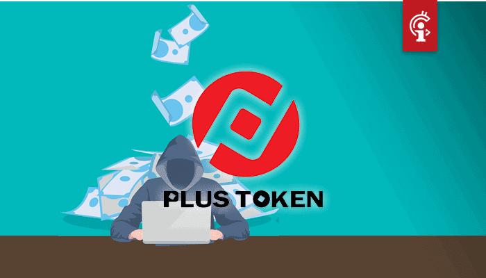 Is PlusToken wederom verantwoordelijk voor daling van de bitcoin (BTC) prijs?