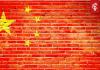 Chinese mining-bedrijven gaan censuur tegen met nieuw blockchain-platform