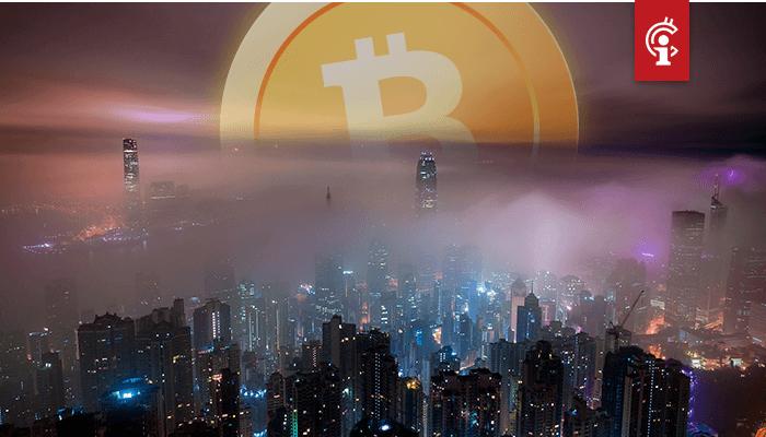 Eerste bitcoin (BTC) fonds van Hong Kong goedgekeurd, beoogt $100 miljoen