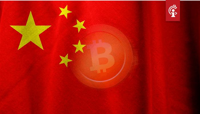 Bitcoin (BTC) kan mogelijk profiteren van conflict tussen China en VS
