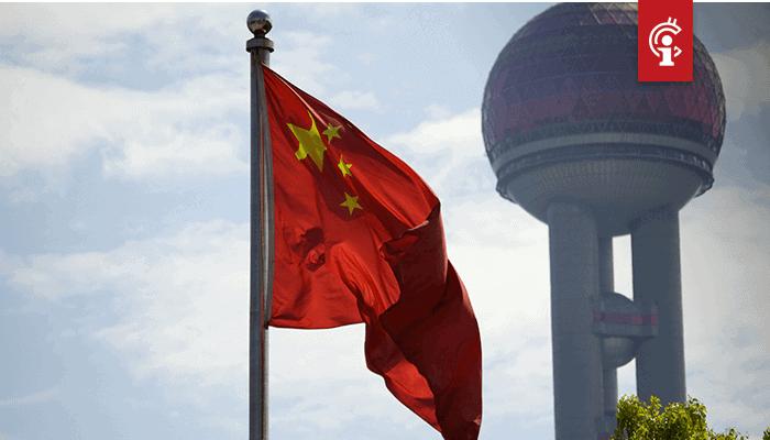 Bitcoin (BTC) mag officieel onderdeel zijn van testament in China door nieuwe wet