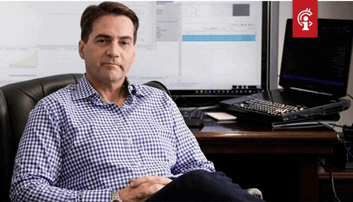 'Bitcoin (BTC) adressen ondertekenden bericht NIET,' beweert Craig Wright