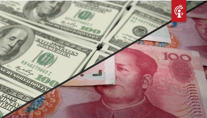 China's digitale yuan is uit op de dollar, niet bitcoin (BTC), zegt investeringsbankier