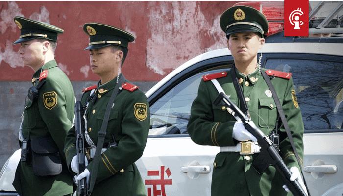 Is de PlusToken crypto scam eindelijk volledig opgerold? Chinese politie arresteert 109 verdachten