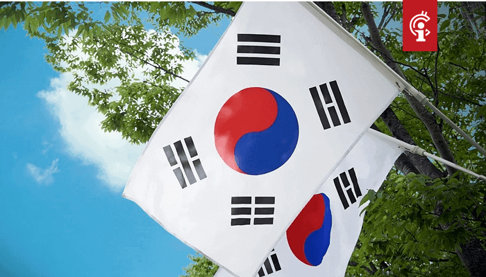 Deze grote Zuid-Koreaanse bank wil cryptocurrency custody-diensten gaan aanbieden