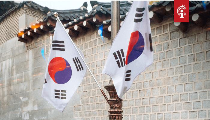 Zuid-Koreaanse overheidsinstantie gaat blockchain-technologie inzetten