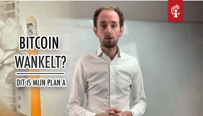 bitcoin_wankelt_dit_is_mijn_plan_a
