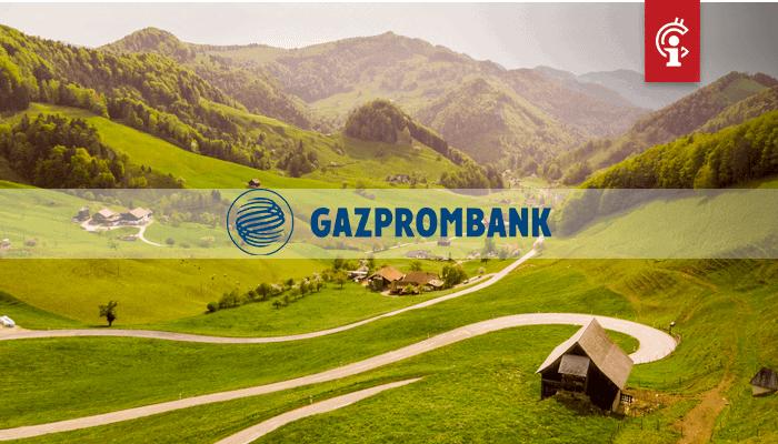 Bitcoin handel- en opslagdienst van grote Russische bank krijgt goedkeuring in Zwitserland