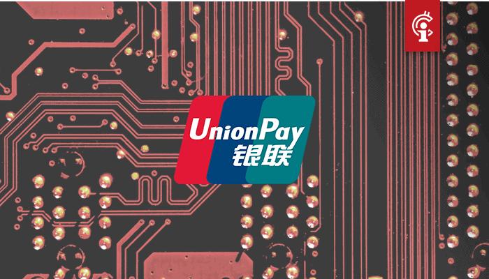 Chinese betalingsreus UnionPay gaat deze crypto ondersteunen dankzij nieuwe samenwerking