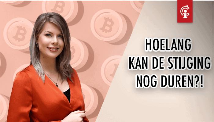 bitcoin_koers_blijft_maar_stijgen_hoelang_kan_dat_nog_duren