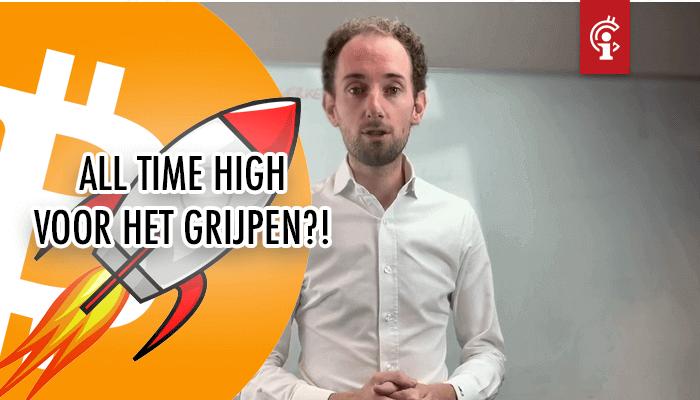 bitcoin_koers_goed_op_weg_all_time_high_voor_het_grijpen