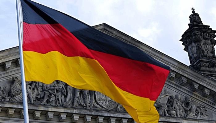 Duitse bank gaat cryptocurrency fonds lanceren met bitcoin (BTC), ethereum (ETH), en stellar (XLM)